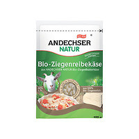 Queso Rallado de Cabra 48% Materia Grasa 100 Gr (Andechser Natur)